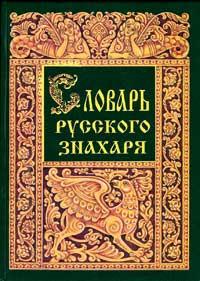 Н.Антипова (1998)