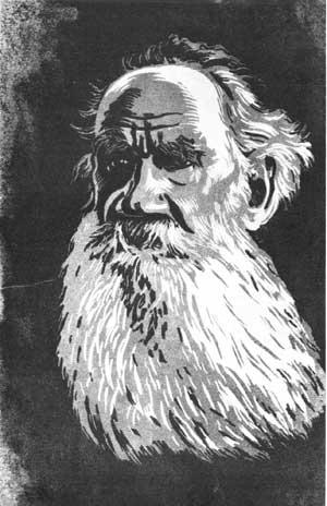 А.П.Остроумова-Лебедева. Портрет Л.Н.Толстого. Ксилография, 1929