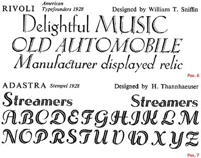 Шрифты каллиграфические латинские ...: artvet.kiev.ua/userfiles/folder/reflex/shrifti-kalligraficheskie...