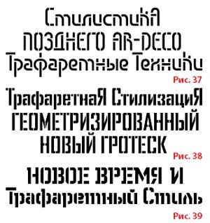 Скачать русским шрифты из библиотеки