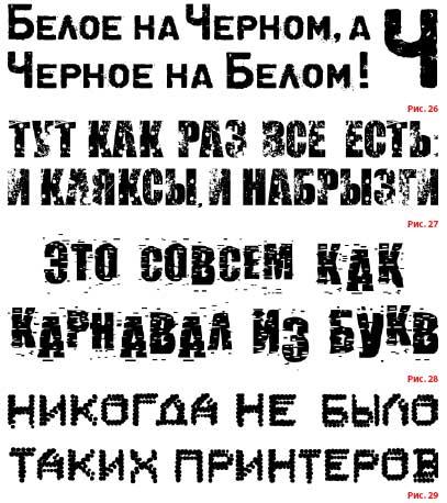 капительный шрифт,