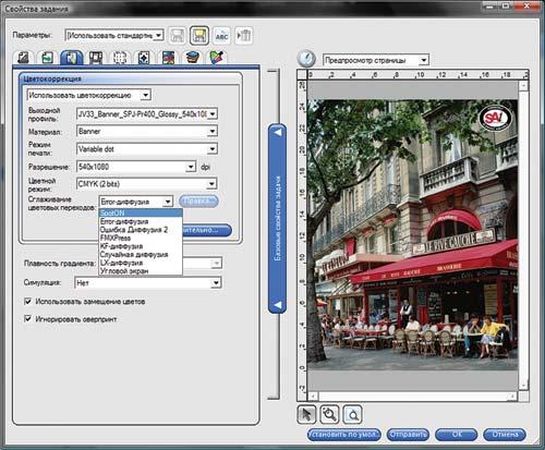 Photoprint 6 скачать торрент - фото 8