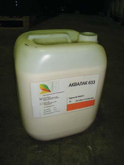 20-килограммовая канистра глянцевого водно-дисперсионного лака Аквалак 633 для двустороннего лакирования и высокой стойкостью к истиранию