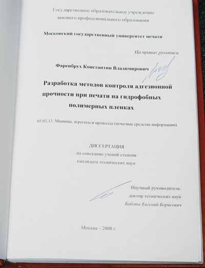 Курсовая работа титульный лист  курсовая работа титульный лист 2012