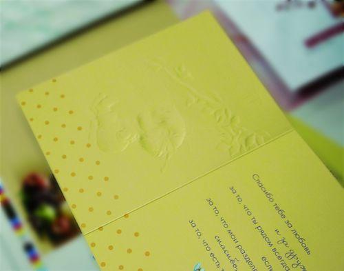 «Оборотный» результат конгревного тиснения на открытке