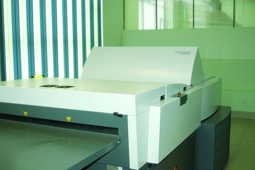 CtP-устройство Suprasetter A 105 фирмы Heidelberg