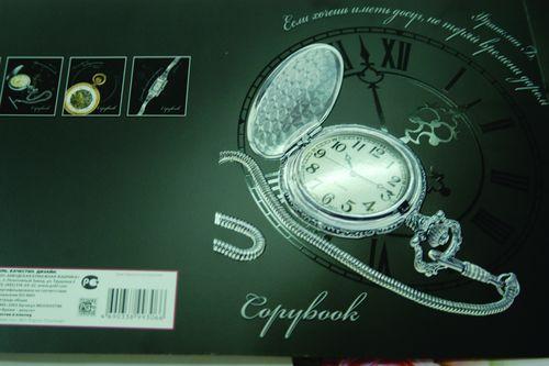 Обложка тетради: выборочное лакирование с многоуровневым конгревом