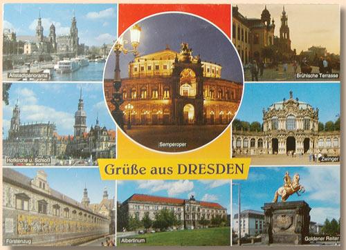 открытие открытки: