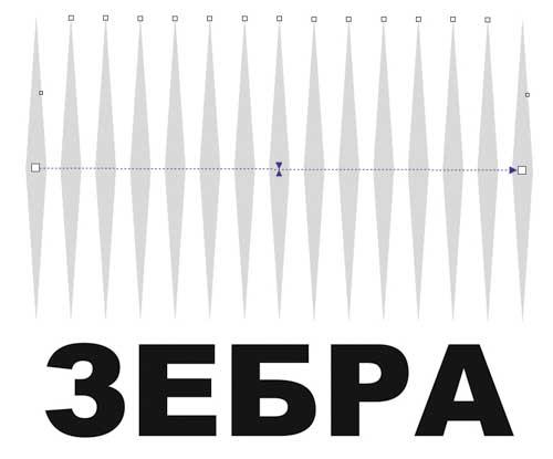 Рис. 6. Заготовка для полосок (а); результат скручивания полосок (б); пример полосатой надписи (в)