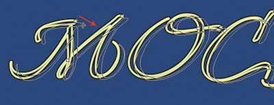Рис. 11. Объекты, подготовленные к применению эффекта Перетекание (а); смещение опорного объекта (б); готовый эффект неонового свечения (в)