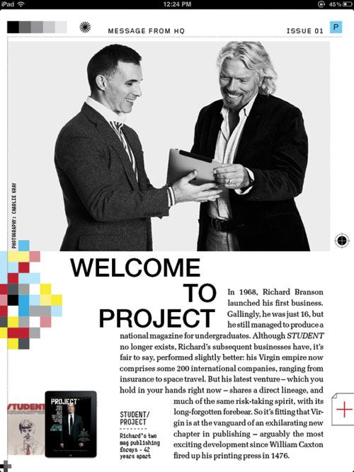 Схема страницы журнала