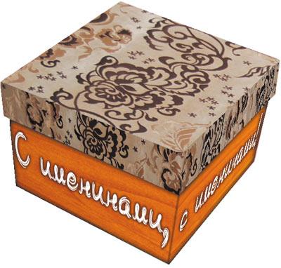 Рис. 15. Примеры использования фильтра Исправление перспективы для нанесения текстуры и надписи на коробку: а— исходные изображения коробки и двух текстур, б— результат коррекции