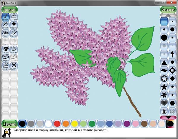 Программу рисунков для детей