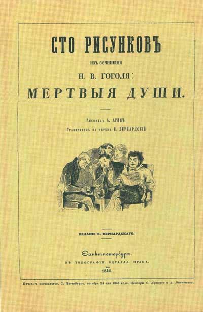 Порно фильмы с сюжетом и русским переводом онлайн бесплатно