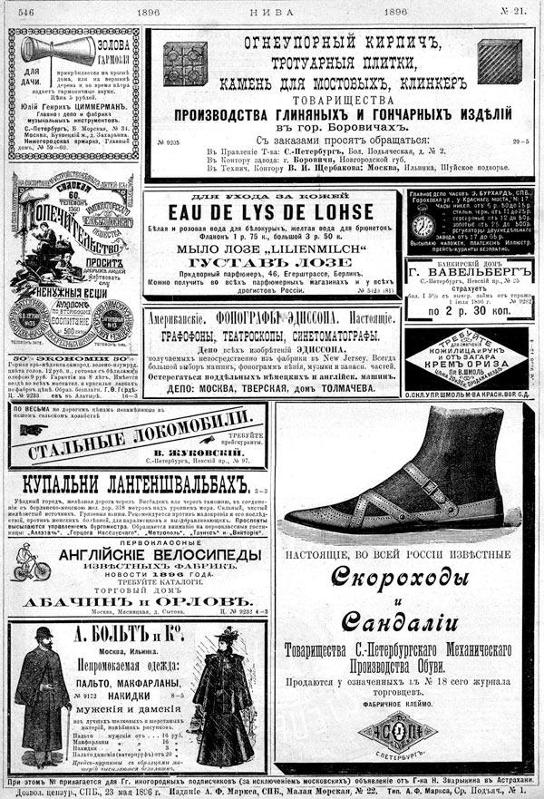 Печатные издания подать рекламу реклама в yandex как убрать
