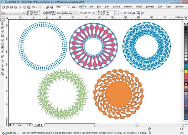 Рис. 11. На рабочем столе CorelDRAW пример различных элементов