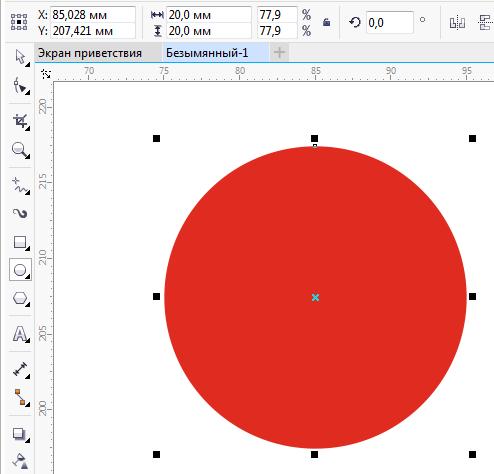 Простые узоры геометрические фигуры