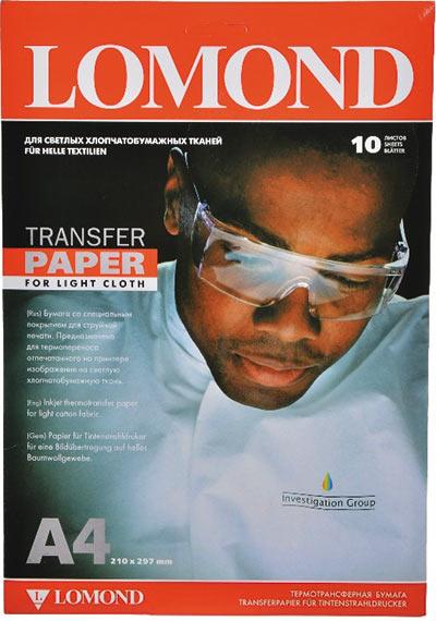 Термотрансферная бумага Lomond длясветлых тканей