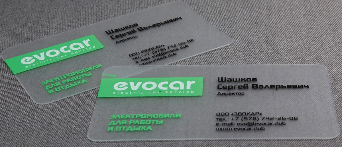 Пример использования синтетической бумаги: визитки